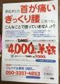 20161020065959381.jpg