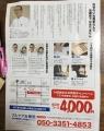 2016102007000184c.jpg