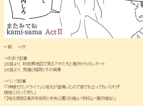 ブログスクショ編集132