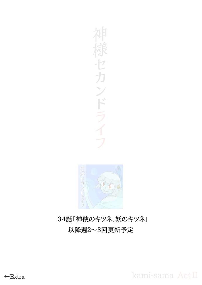 2life3312.jpg