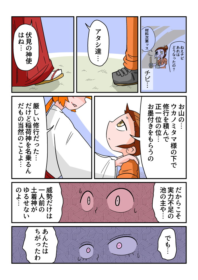 2life3804.jpg