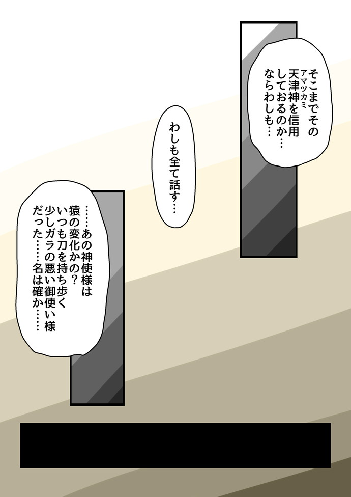 2life4807.jpg