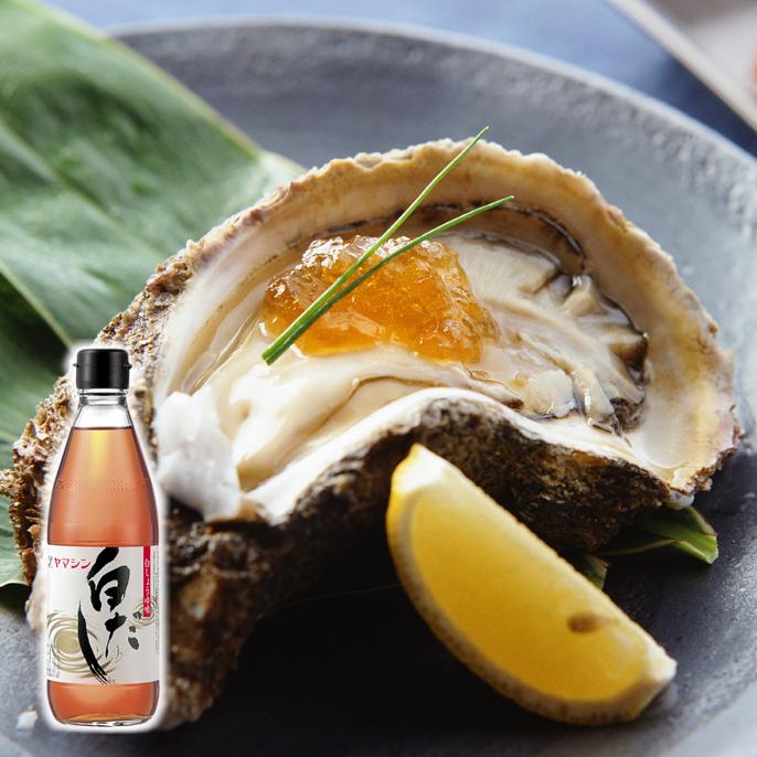 牡蠣の和風ジュレ