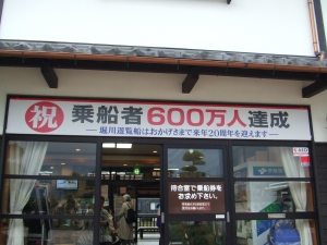 DSCF9444.jpg