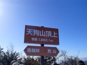 PB130061.jpg