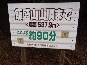 PC170474.jpg