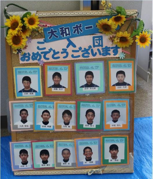 入団式2016②