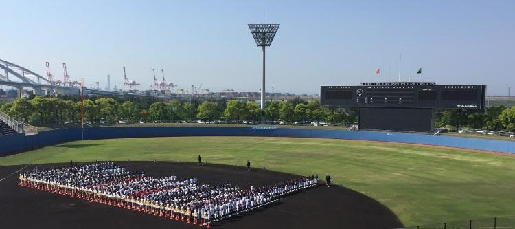 南大阪大会①