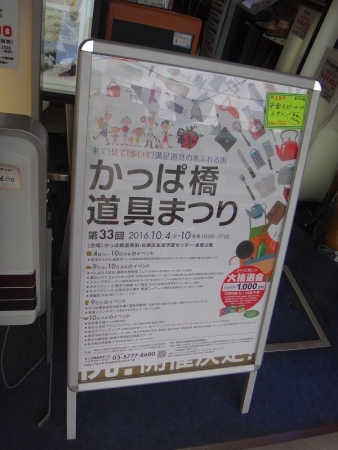 DSC04684.jpg