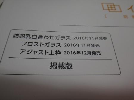 DSC07034_20161118194314f96.jpg