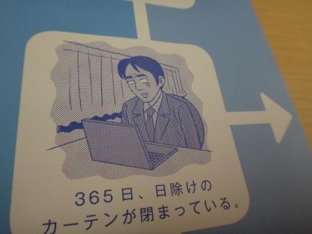 DSC08149.jpg