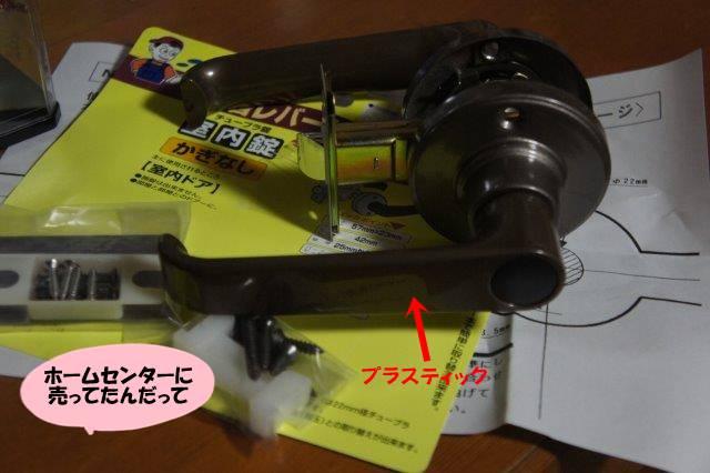 DSC04118.jpg
