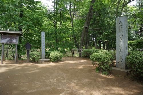 3古河公方館跡
