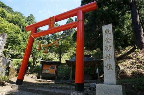 1東金砂神社
