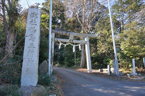 1神社入口