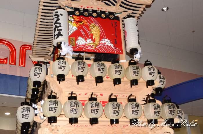錦町だんじり(屋台) 祭り提灯