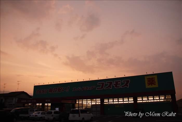 コスモス東予店の夜景 愛媛県西条市周布614-1