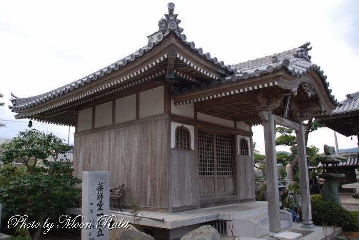 五智院 牡丹寺