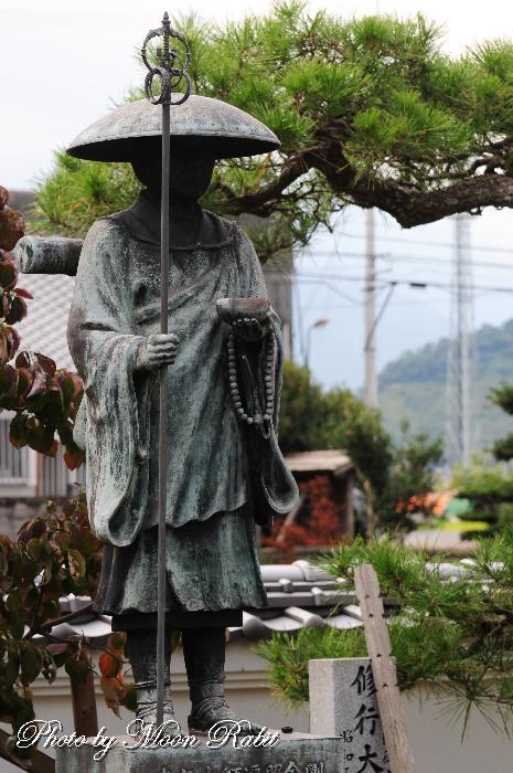 ボタン寺 五智院