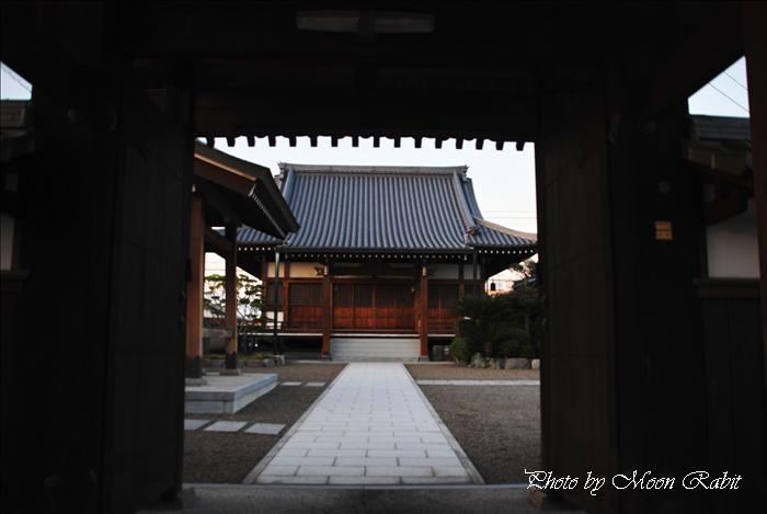 荒木満福寺