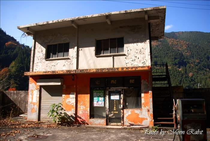 祖谷渓の廃ガソリンスタンド 徳島県三好市
