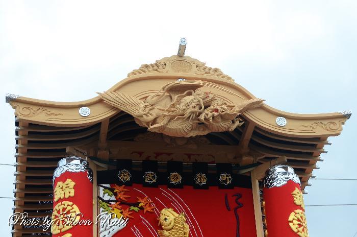 鳥衾・鬼板・破風・懸魚 錦町屋台(だんじり)