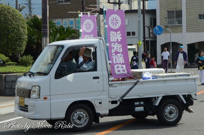 祭り旗 新田だんじり(屋台)