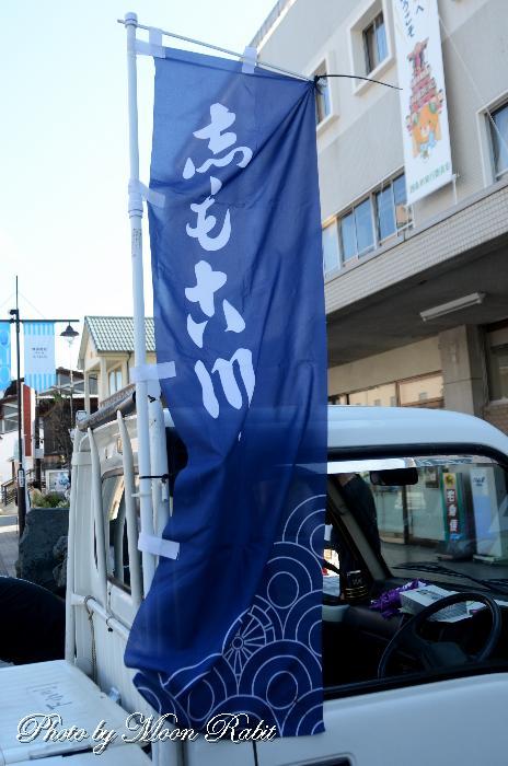 下小川だんじり(屋台) のぼり旗