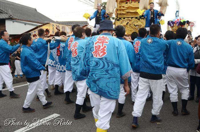 岸影太鼓台 祭り装束