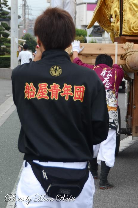 船屋太鼓台 祭り装束