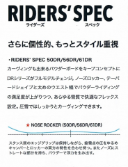 RSDR.jpg