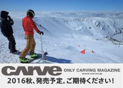 carve1617.jpg