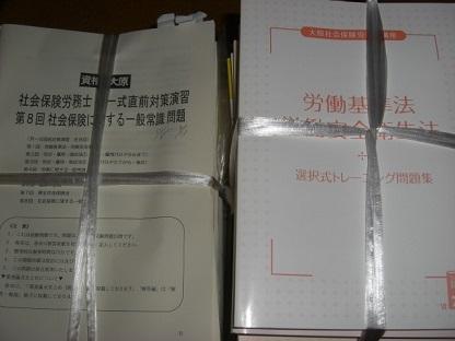 CIMG9078.jpg