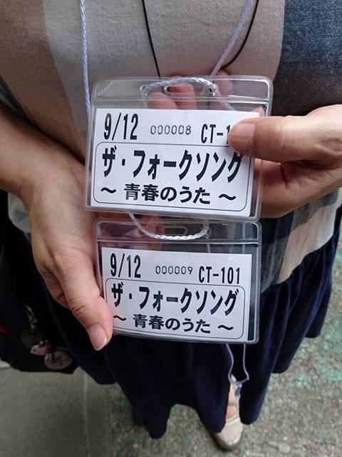 NHK20160912002