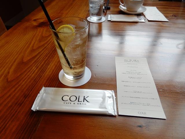 COLK20161011001