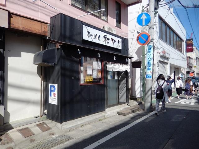 和なり20161021001