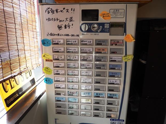 和なり20161021002
