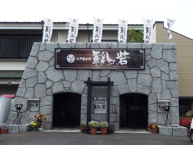 軍鶏砦20160528001