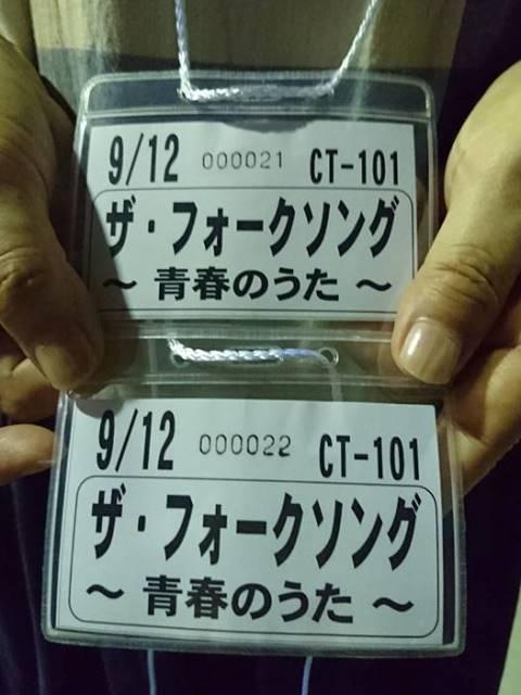 NHK20160912003