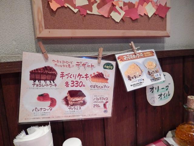 洋麺食堂20161001002