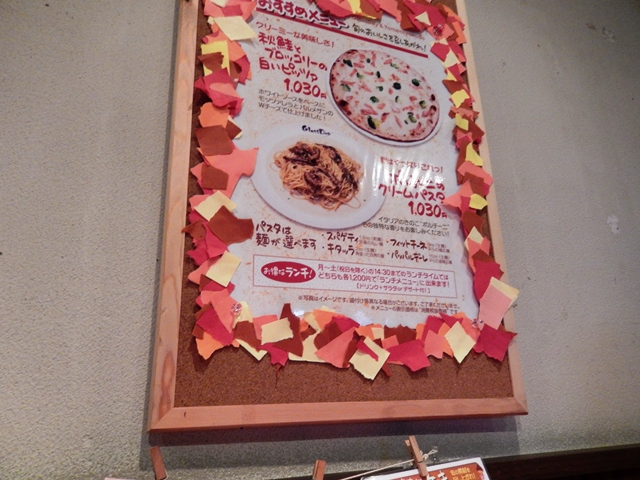 洋麺食堂20161001003