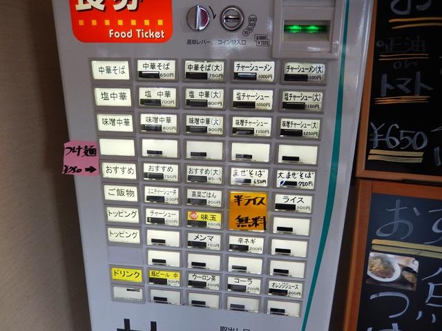 田中製麺所20161016002