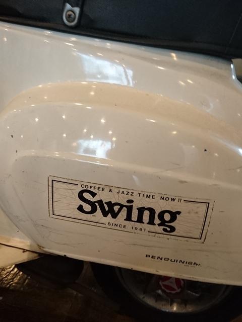 swing20160413001