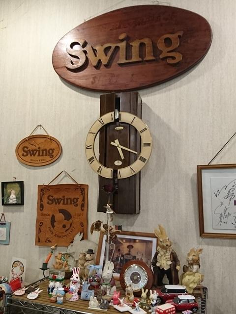 swing20160511001