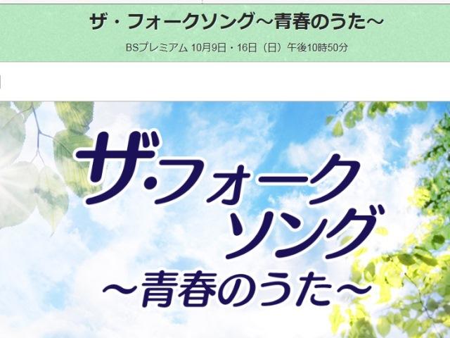 NHK20160912005