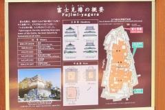 higashigyoen161225-201.jpg