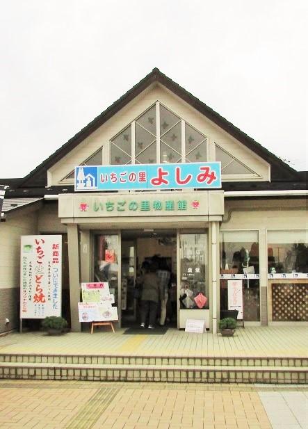 yoshimi161016-122.jpg