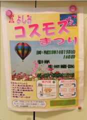 yoshimi161016-201.jpg