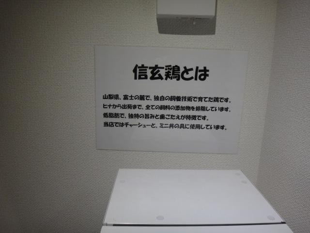 s-DSC00045.jpg