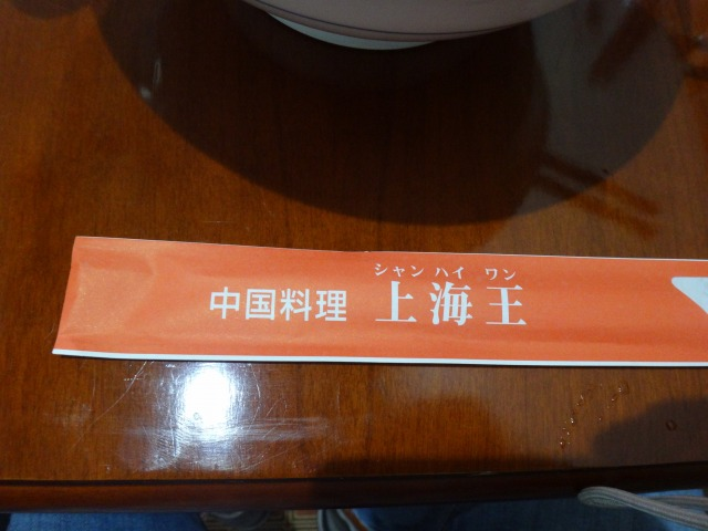 s-DSC08912.jpg